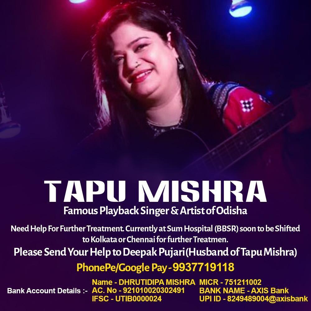 Help Tapu Mishra in her battle against Covid-19