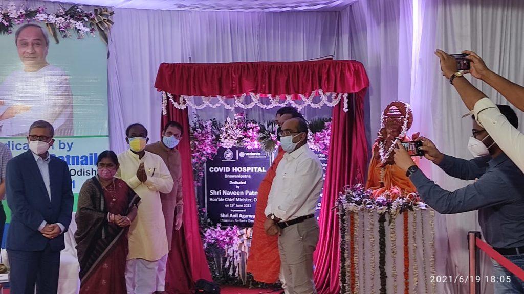 Odisha CM dedicates 200-bedded COVID Hospital at Bhawanipatna1