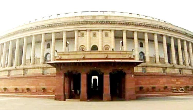 Rajya Sabha Nominated Berth