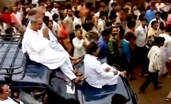 Naveen Patnaik 1997 Election Campaign Aska