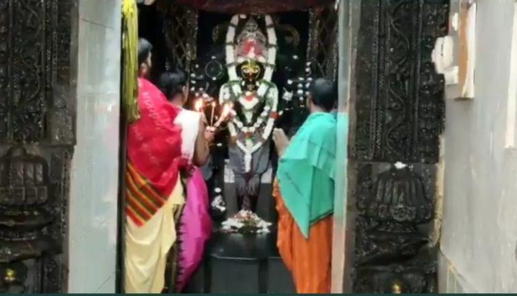 Mahaprabhu Alarnath