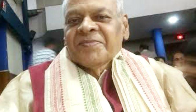 Upendra Kumar Pahadsingh AIR