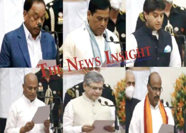 Cabinet Reshuffle -Ministers take oath at Rashtrapati Bhavan.