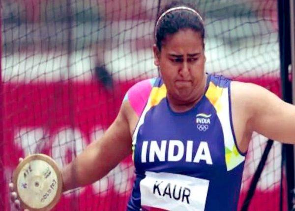 Kamalpreet Kaur has qualified for Women's Discus Throw finals at Tokyo 2020