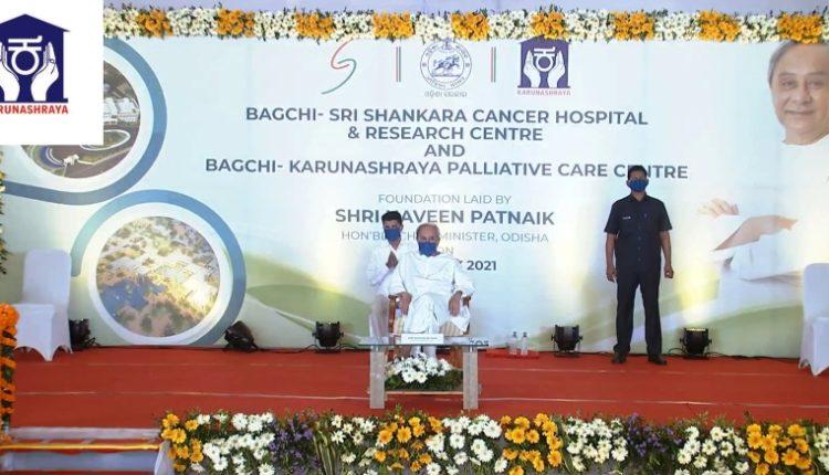 Odisha CM lays foundation of Bagchi- Karunashraya Center of Palliative Care