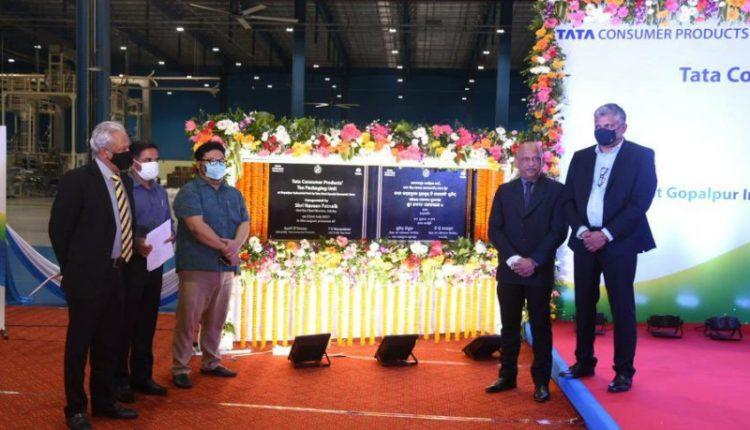 Odisha Tata Consumer Products