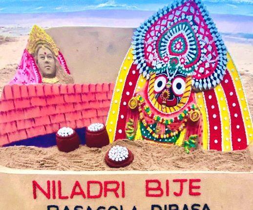 Odisha celebrates 'Rasagola Dibasa'; Know its significance
