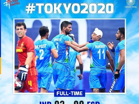 Tokyo Olympics-India outclass Spain 3-0 in men's hockey
