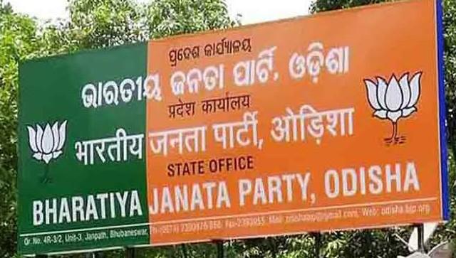 Odisha BJP Divided House