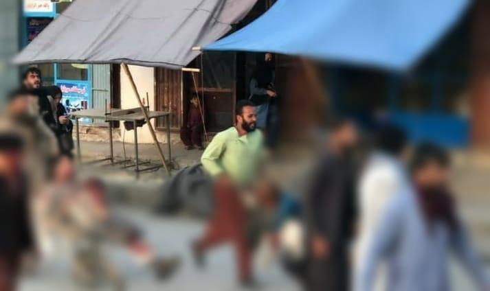 Kabul Terror Attack: 13 Killed; 25 Injured