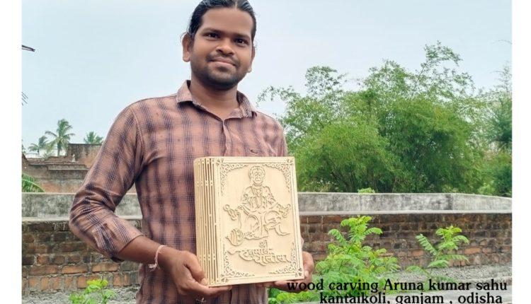 Arun Wood Carving Art