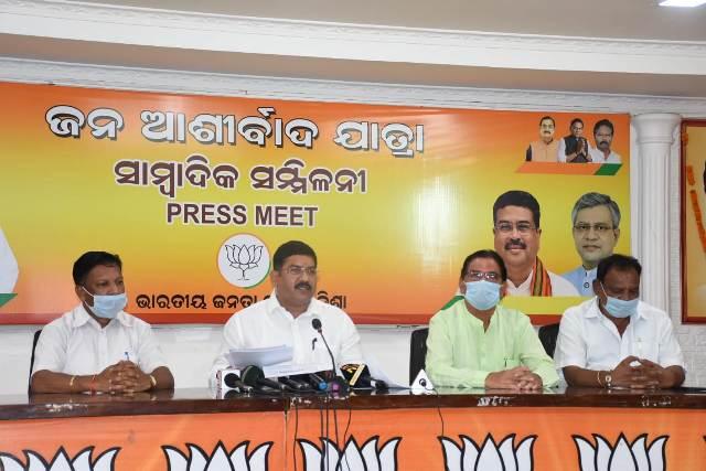 Corruption in CCTV Purchase...Odisha BJP ups the Ante