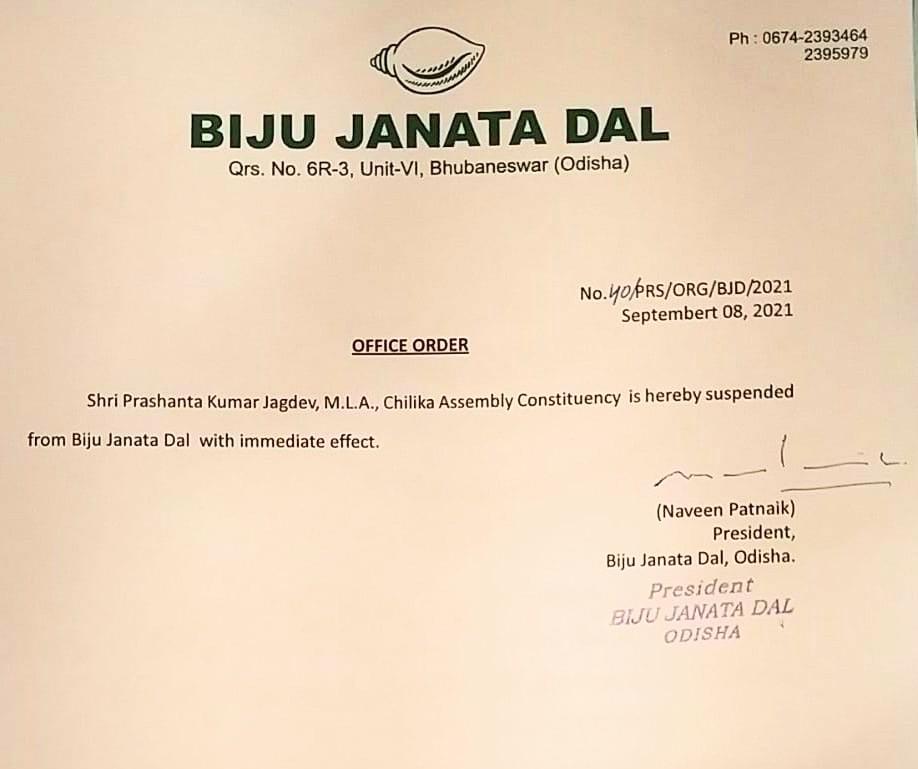Prashanta Jagdev suspended