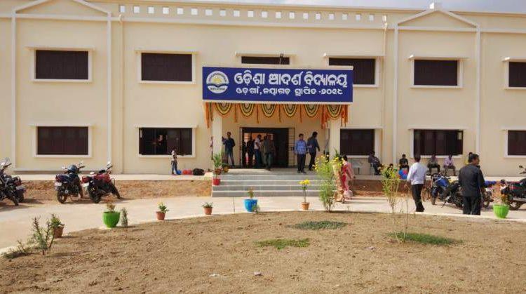 Iconic Adarsha Vidyalaya to be set up in Bhubaneswar