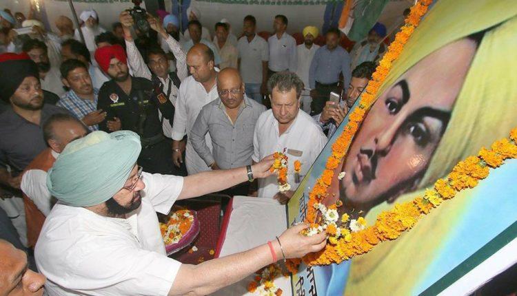 Captain Amarinder Singh Punjab
