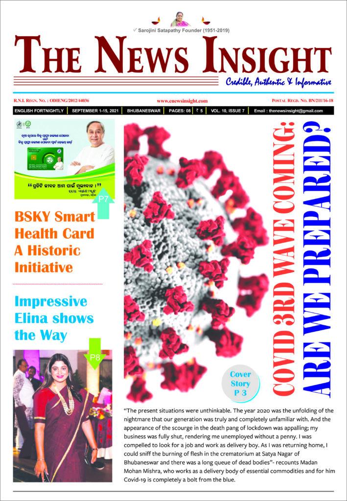 The News Insight (English Fortnightly) Epaper – September 1-15, 2021