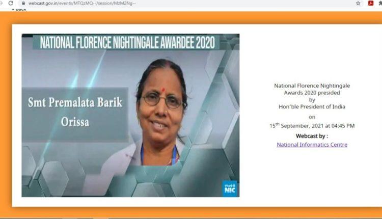 Premalata Barik, healthcare worker CHC, Kujang received the National Florence Nightingale Award 2020 from President Ram Nath Kovind