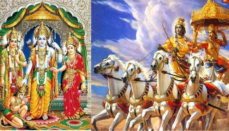 Ramayana, Mahabharata In Engineering Syllabus in Madhya Pradesh