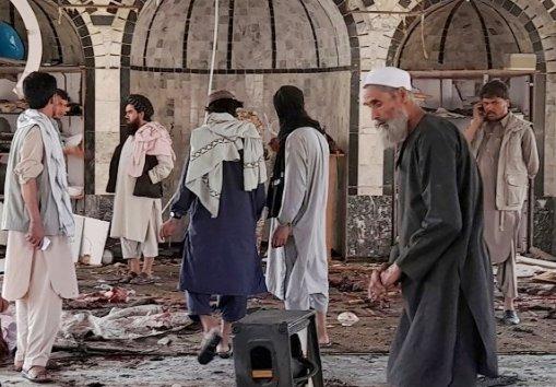 Afghanistan mosque blast