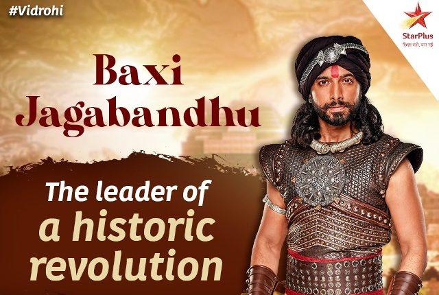 'Vidrohi' featuring Heroics of Baxi Jagabandhu on Star Plus; Know the timing