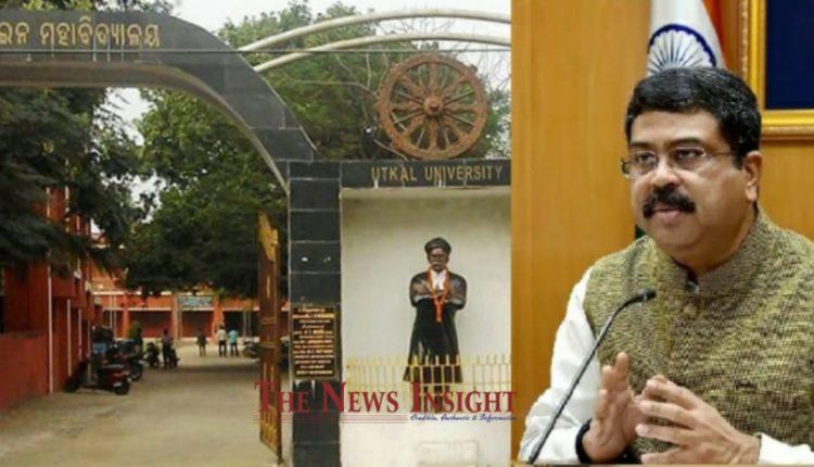 Madhusudan Law University, Cuttack added to UGC List