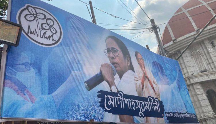 Mamata Banerjee Bhabanipur