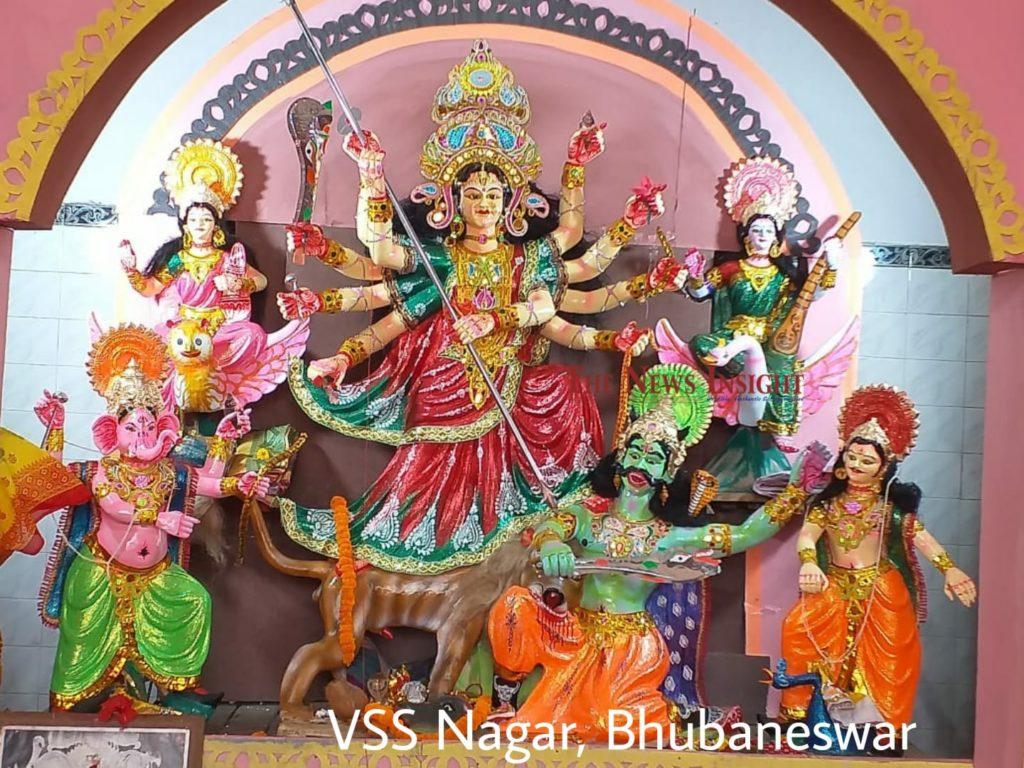 VSS Nagar